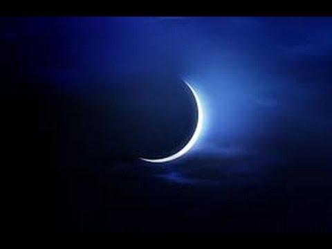 सऊदी अरब सहित खाड़ी देशों में नहीं दिखा रमजान का चाँद
