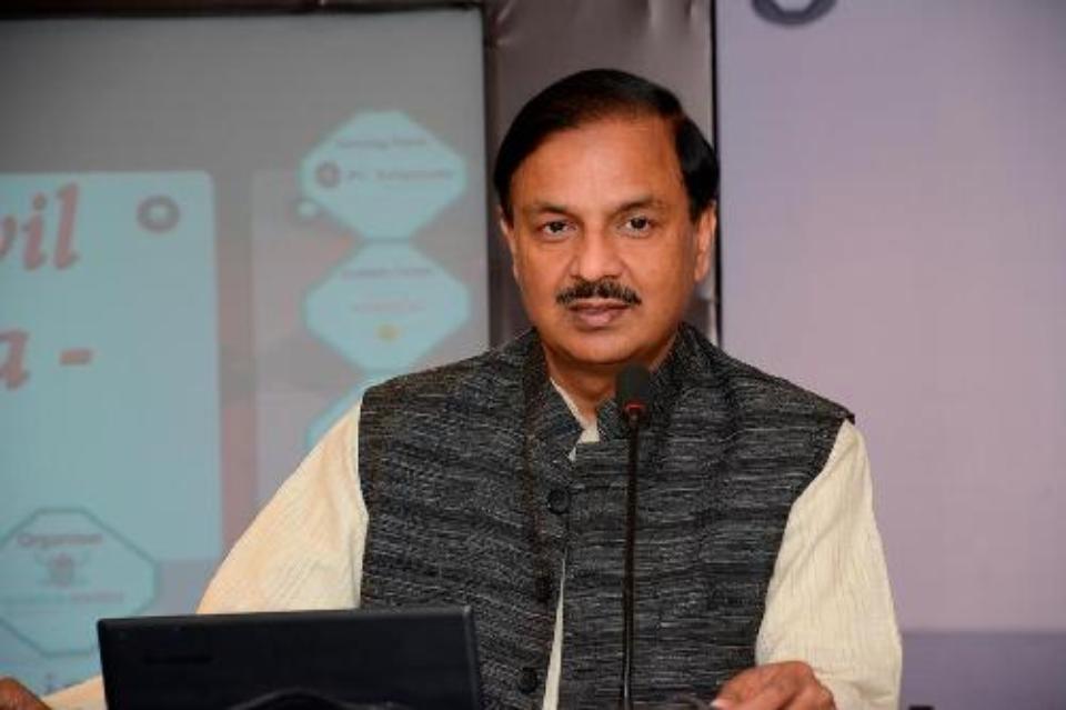 महेश शर्मा ने सीता के अस्तित्व पर खड़े किए सवाल, कहा- सीता आस्था का विषय, अस्तित्व के सबूत नहीं