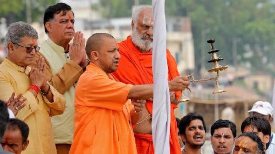 योगी आदित्यनाथ के अयोध्या दौरा, क्या हैं सियासी मायने?