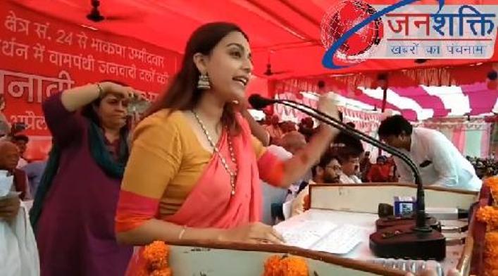 कन्हैया के समर्थन में स्वरा भास्कर ने दिया भाषण, RSS को कहा चिंटू विडियो हो रहा वायरल