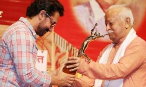 भागवत ने आमिर खान को किया सम्मानित