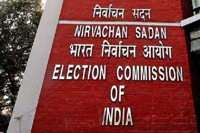 इन बड़ी पार्टियों ने चुनाव आयोग से गुहार लगाई, अभी न छीनें राष्ट्रीय पार्टी का दर्जा