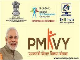 प्रधानमंत्री कौशल विकास योजना के तहत प्रशिक्षण पाने वाले 33 प्रतिशत युवा बेरोजगार: पीरियोडिक लेबर फोर्स सर्वे