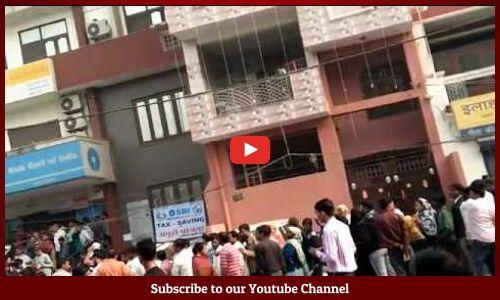बैंक खुलेंगे नहीं, ATM चलेगा नहीं, तो जनता बेचारी क्या करे मोदीजी ?